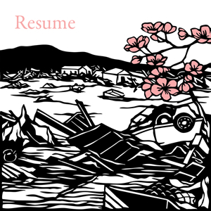 Resume CD sleeve art by Nikki McClure
